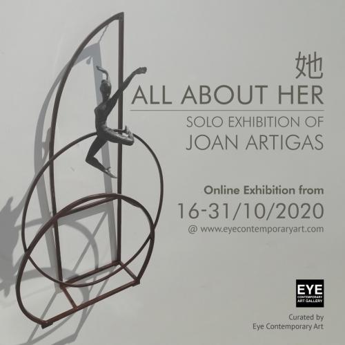 All About Her 她 Online Exhibition