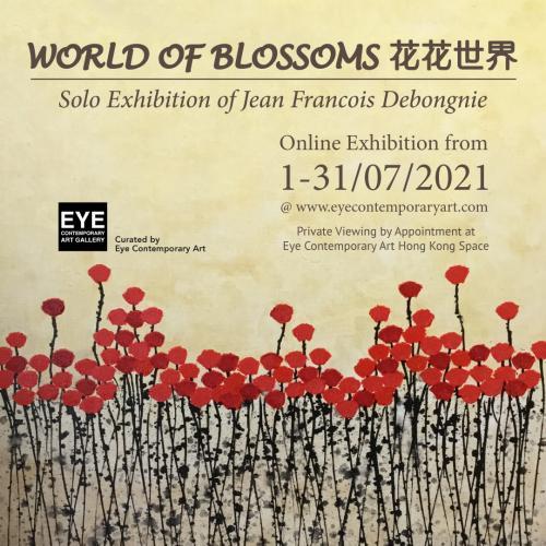 World of Blossoms Solo Exhibition