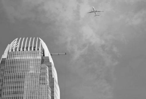 The Day We'll Fly Again - Rinske Sabine Kuiper