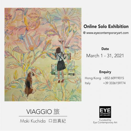 Viaggio 旅 Online Exhibition