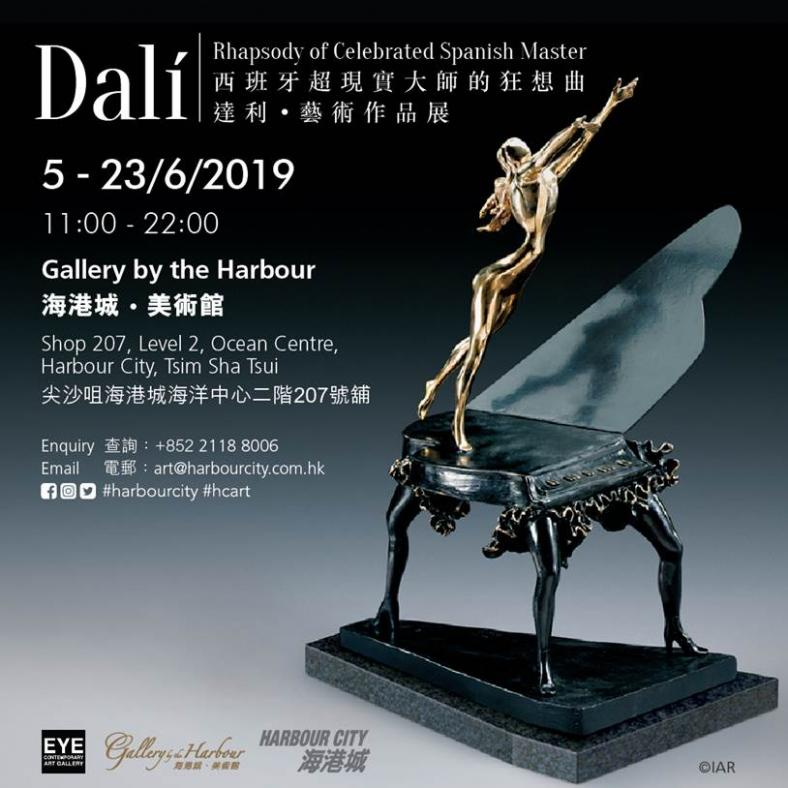 Rhapsody of Celebrated Spanish Master - Dalí