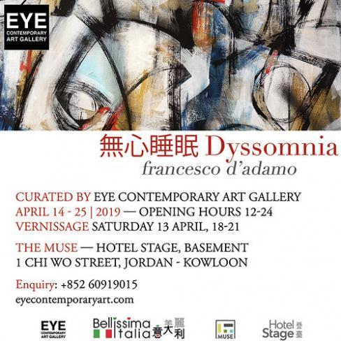 Dyssomnia - 無心睡眠